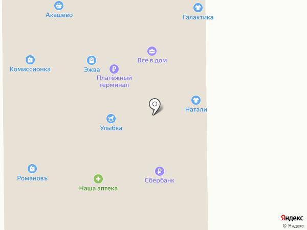 Банкомат, Совком, ПАО на карте Сыктывкара