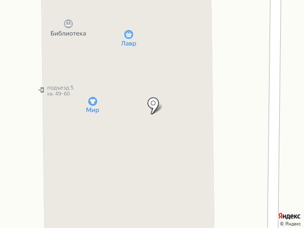 Рем-домо-техника на карте Сыктывкара