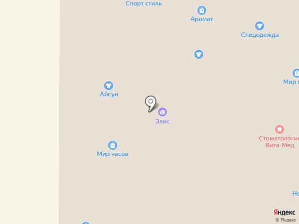 АДАМАС на карте Сыктывкара