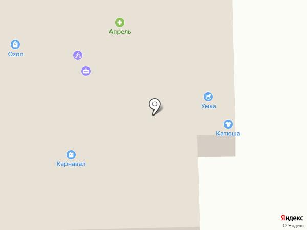 Юнион Финанс, КПК на карте Сыктывкара
