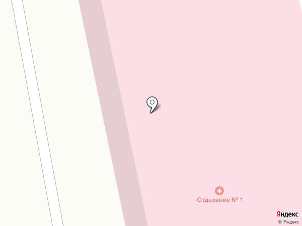 Республиканская стоматологическая поликлиника, ГАУ на карте Сыктывкара