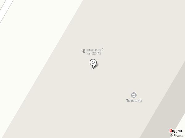 Триумф на карте Выльгорта