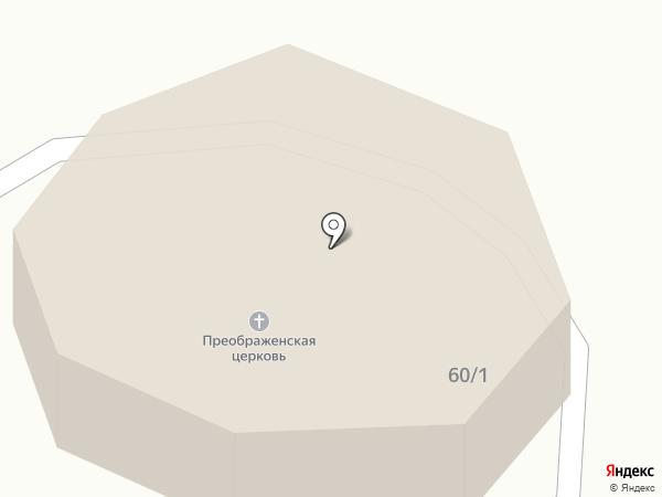 Свято-Преображенский храм на карте Сыктывкара