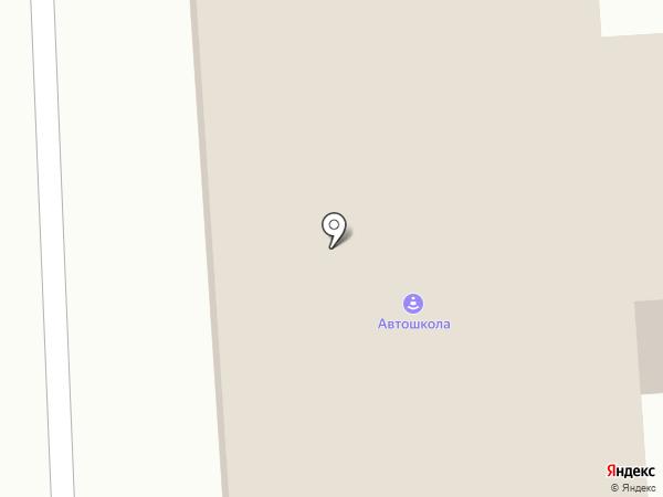 Автошкола, НОУ на карте Сыктывкара