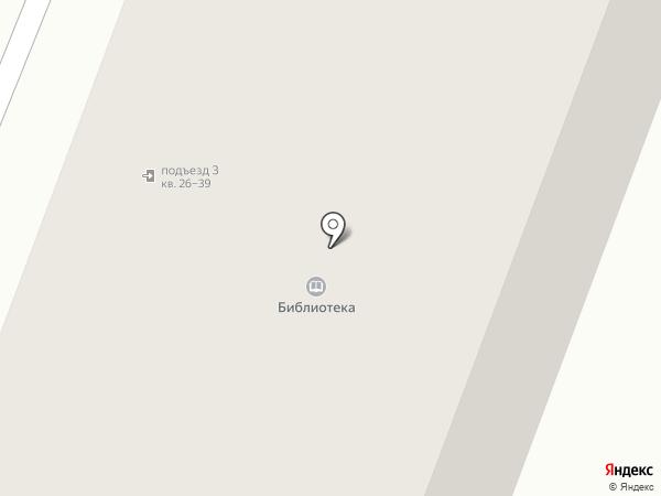 Спецтехника на карте Выльгорта