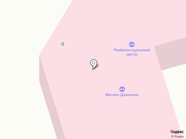 Реабилитационно-оздоровительный центр, МАУ на карте Сыктывкара