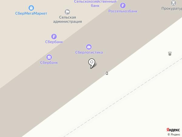 Банкомат, Сбербанк, ПАО на карте Выльгорта