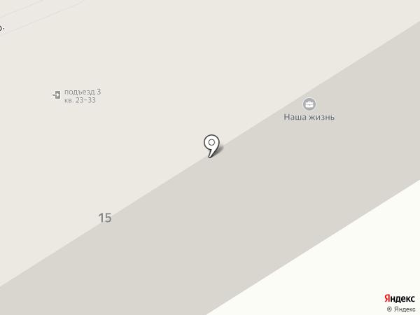 Уголовно-исполнительная инспекция на карте Выльгорта
