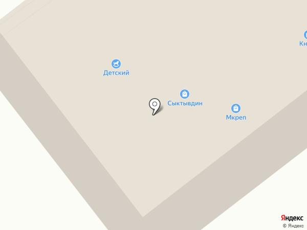 Магазин хозтоваров на карте Выльгорта