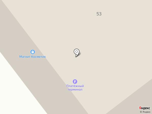 Магнит косметик на карте Выльгорта
