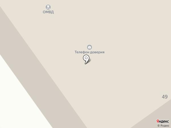 Телефон доверия на карте Выльгорта