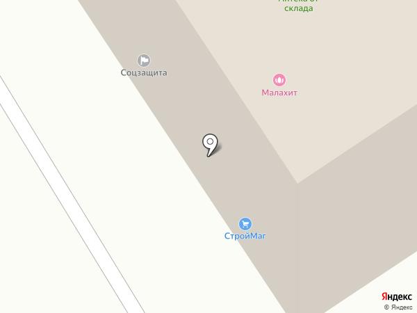 Мастерская по ремонту обуви на карте Выльгорта