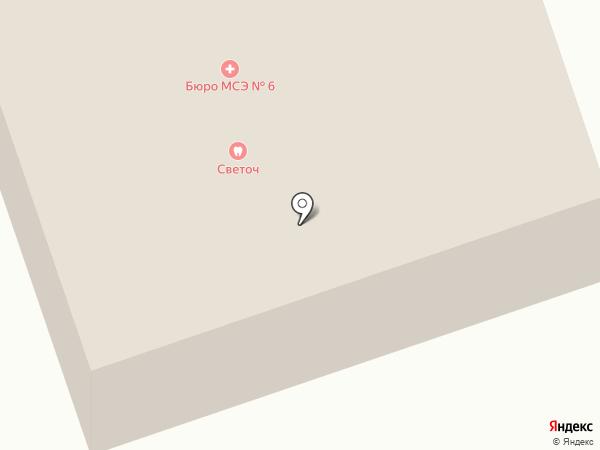 Палермо на карте Выльгорта