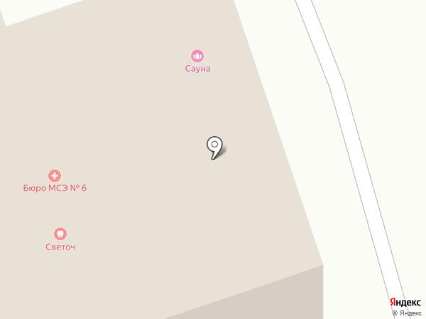 Гильдия на карте Выльгорта