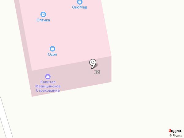 Столичная аптека на карте Выльгорта
