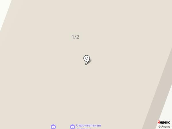Экспертный центр промышленной безопасности на карте Сыктывкара