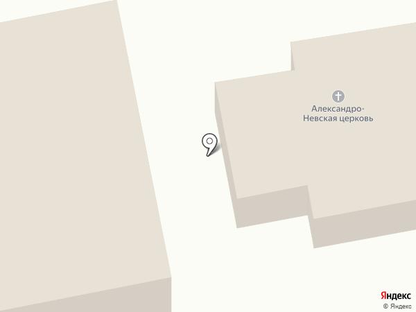 Церковь Святого Благоверного Князя Александра Невского на карте Сыктывкара
