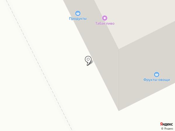 Сантехника-электрика на карте Сыктывкара