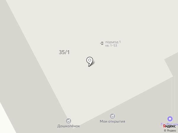 Голд Минералс, ЗАО на карте Сыктывкара
