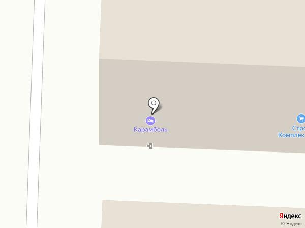 СтройКомплект на карте Сыктывкара