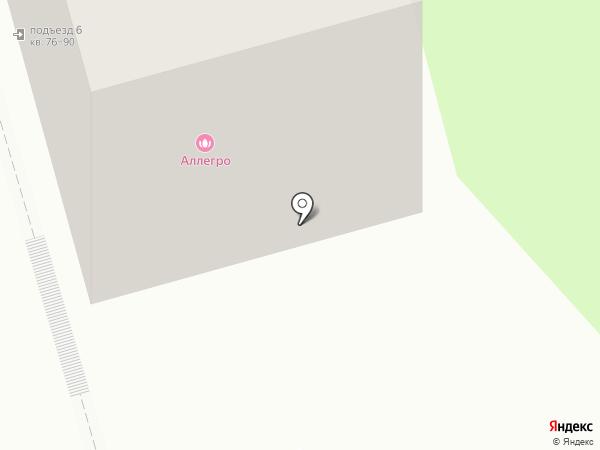 Рен центр на карте Сыктывкара