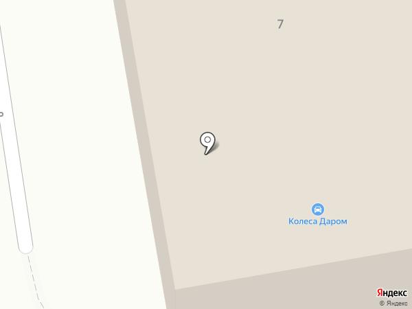 Колеса Даром на карте Сыктывкара