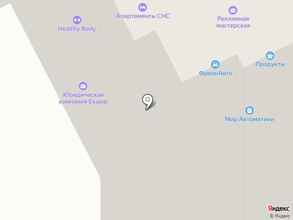 ЕКАЮР на карте Сыктывкара