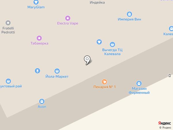 Деловая колбаса на карте Сыктывкара