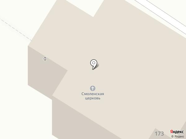 Смоленский храм на карте Сыктывкара