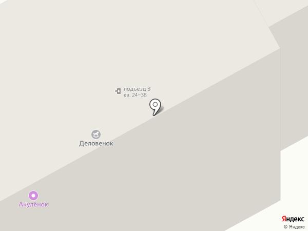 Дент-Мастер на карте Сыктывкара