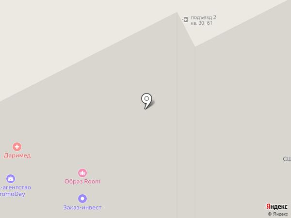 ДаримеД на карте Сыктывкара