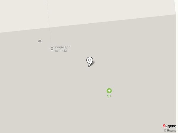 Ортопедия+ на карте Сыктывкара