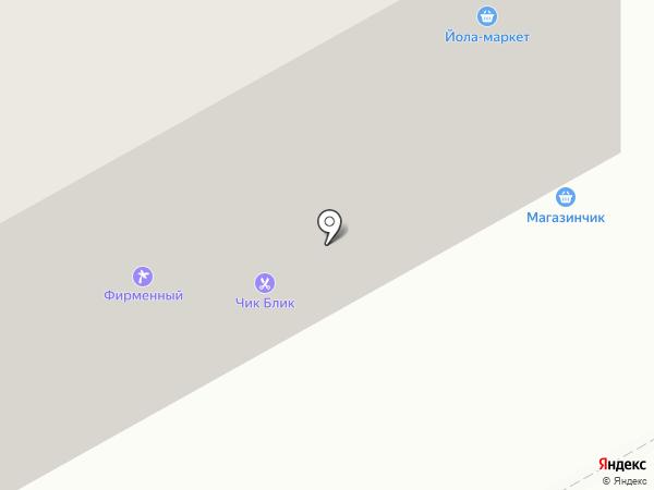 Магазин-чик на карте Сыктывкара