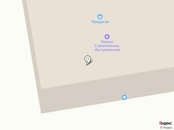 Рекламно-полиграфическая компания на карте Сыктывкара