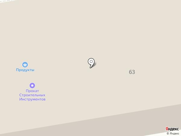 Мастерская по ремонту обуви и сумок на карте Сыктывкара