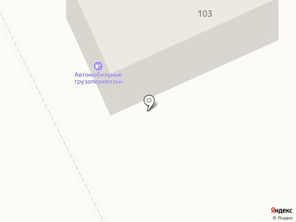 Компания грузоперевозок на карте Сыктывкара