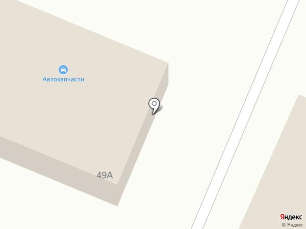Магазин по продаже автозапчастей на карте Сыктывкара