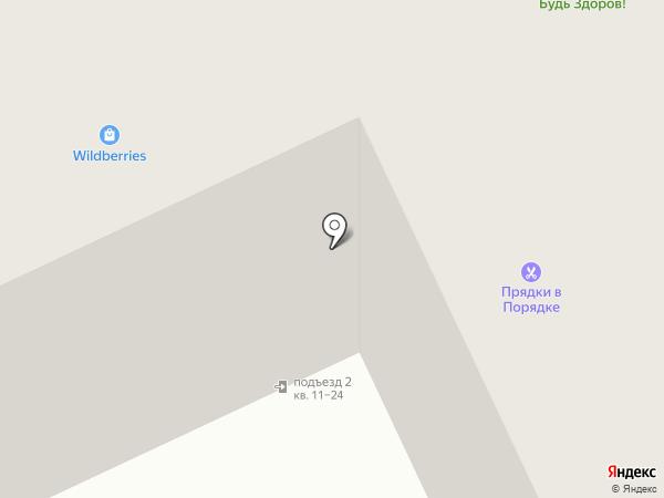 BestBride на карте Сыктывкара