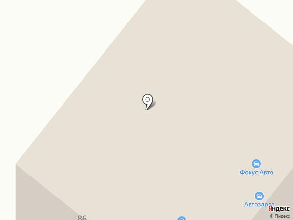 Demos Auto на карте Сыктывкара