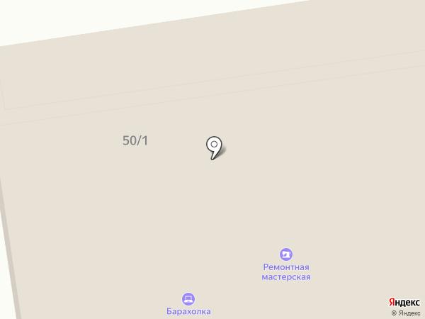 Большая разница на карте Сыктывкара
