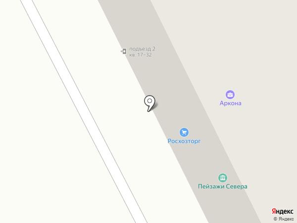 Ай да я на карте Сыктывкара