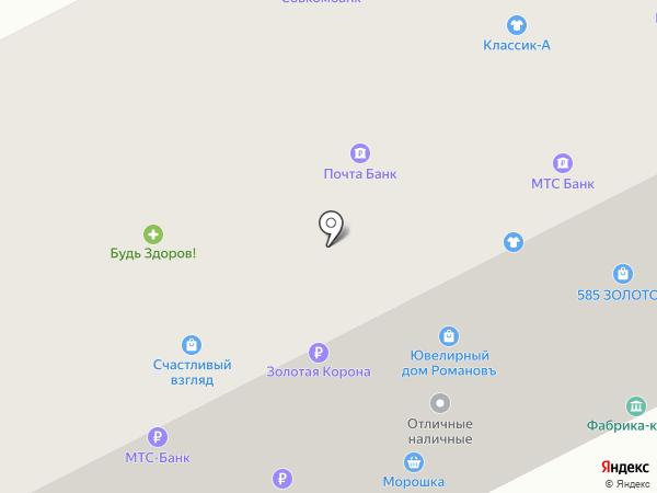 Еврообувь на карте Сыктывкара