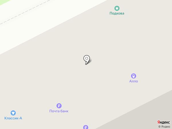 Почта банк, ПАО на карте Сыктывкара