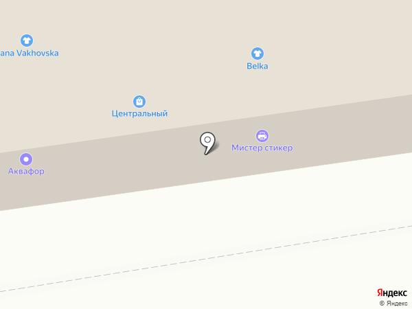 Школа лепной флористики Тамары Гагиевой на карте Сыктывкара