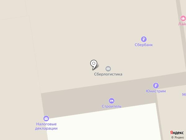Бухгалтерский центр на карте Сыктывкара