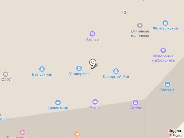 VIP-Decor на карте Сыктывкара