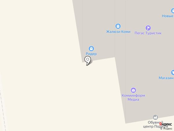 НБ Траст, ПАО на карте Сыктывкара