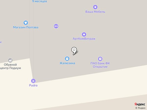 Интерьер Плюс на карте Сыктывкара