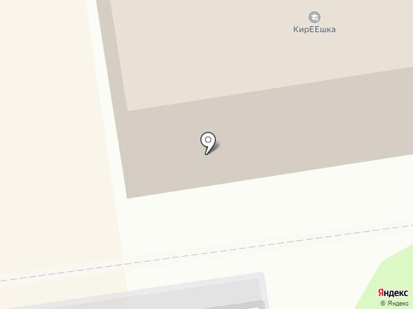 Швейное ателье на карте Сыктывкара