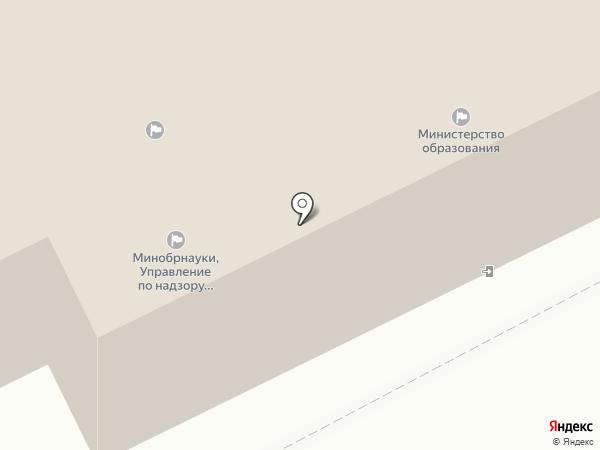 Управление по контролю и надзору в сфере образования на карте Сыктывкара